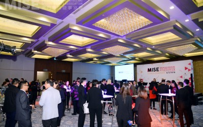 The Meetings, Incentives and Special Events Association (MISE) Is The New Face in the Macau MICE Industry