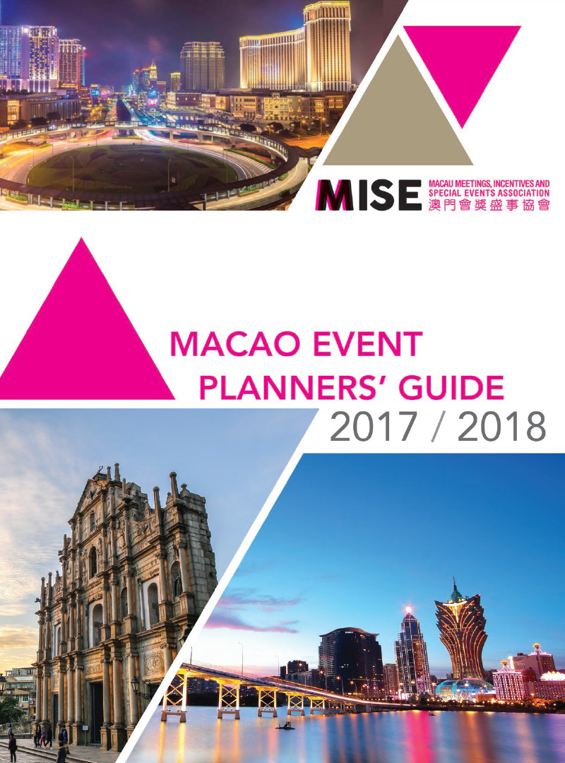 Macao Event Planners' Guide 2017/2018
