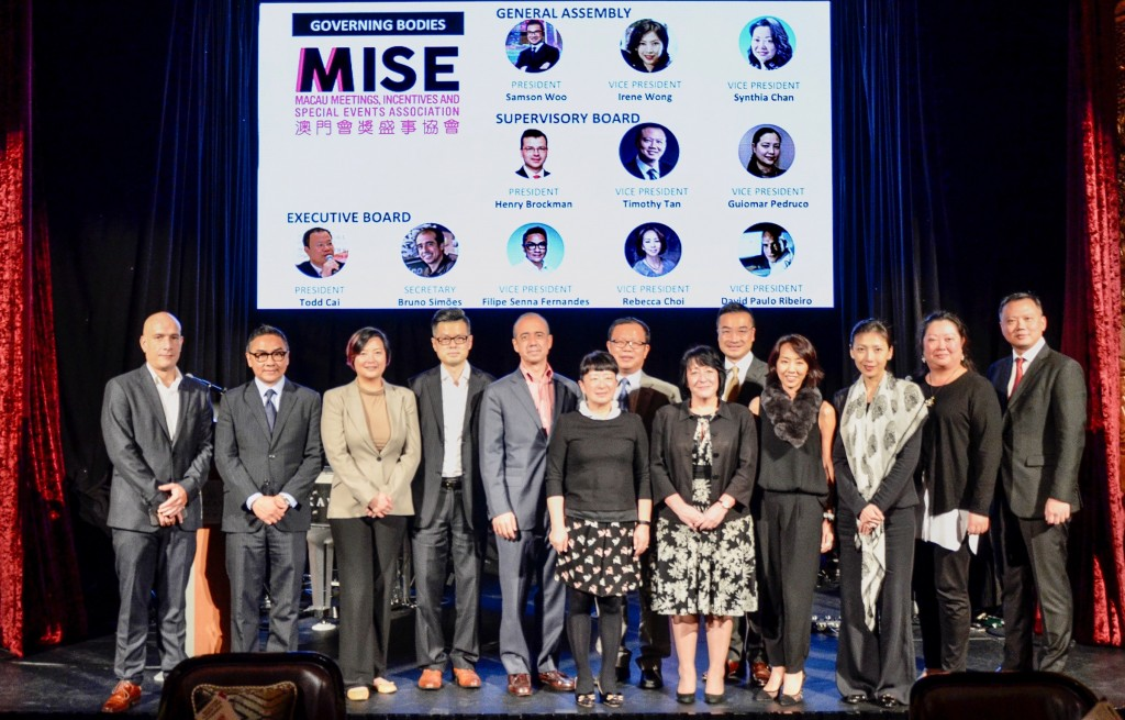 20161122-mise-mepg-launch-event-4