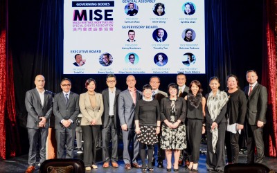 MISE Launches Macao Event Planners' Guide 2017/2018