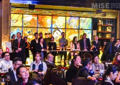 mise_20161122_mepg-12
