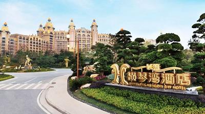 Zhuhai Chimelong Investment and Development Co. Ltd